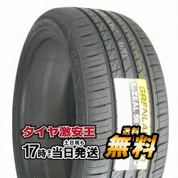 タイヤ・ホイール, サマータイヤ 24540R20 GRENLANDER L-ZEAL56 2454020