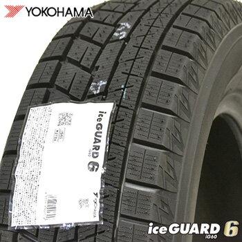 【2017年製】 215/60R16 ヨコハマ アイスガードシックス iG60 新品 スタッドレスタイヤ 1本 YOKOHAMA iceGUARD6 車種例 クラウン マークX ヴェゼル オデッセイ 【2】