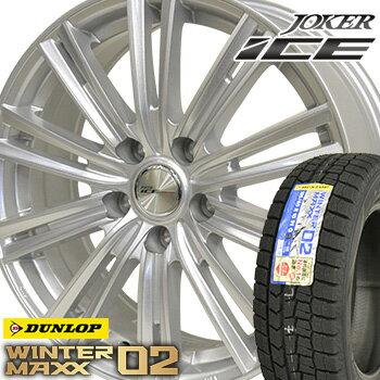 【2017年製】 215/70R15 ダンロップ ウインターマックス WM02 スタッドレスタイヤ ホイールセット 4本 DUNLOP WINTER MAXX ジョーカーアイス 15-6.0J 車種例 エクストレイル ハイエースレジアス