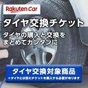 【取付対象】 【2019年製〜】 165/70R14 ヨコハマ ブルーアース AE-01F サマータイヤ 1本 YOKOHAMA BluEarth 車種例 ヴィッツ マーチ ソリオ アクア 【2】 3