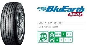 【送料無料】【新品】225/60R17ヨコハマタイヤBluearthRV-02