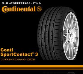 【1本からでも送料無料】【新品】【乗用車用タイヤ】235/30R20コンチネンタルContiSportContact3コンチスポーツコンタクト3