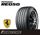 【新品】【乗用車用タイヤ】245/40ZR19 ブリヂストン フェラーリ 612 スカリエッティ RE050 - 55,375 円