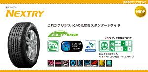 ★★【送料無料】【新品】155/65R13 ブリヂストン ECOPIA ネクストリー NEXTRY