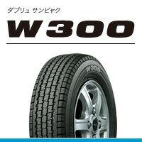 【送料無料】【新品】【スタッドレス】145R12 6PR ブリヂストン W300
