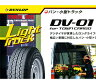 【送料無料】【新品】【小・中型トラック用タイヤ】165R13 6PR ダンロップ DV-01