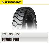【新品】【フォークリフト用タイヤ】5.00-8 8PR ダンロップ POWER LIFTER (ニューマチックタイヤ)
