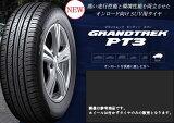 【10/26までの限定価格】【新品】【乗用車用タイヤ】225/65R17 ダンロップ GRANDTREK PT3