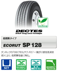 【送料無料】【新品】【大型トラック用タイヤ】295/80R22.5ダンロップECORUTSP128【smtb-F】