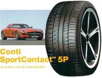 コンチネンタルタイヤスポーツコンタクト5P