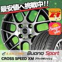 165/55R14 72V LUCCINI ルッチーニ Buono Sport ヴォーノ スポーツ CROSS SPEED XM クロススピード XM サマータイヤホイール4本セット