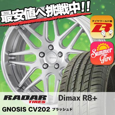 225/45R19 96Y XL RADAR レーダー Dimax R8+ ディーマックス アールエイト プラス WORK GNOSIS CV202 ワーク グノーシス CV202 サマータイヤホイール4本セット
