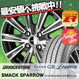 165/55R14 72V BRIDGESTONE ブリヂストン REGNO GR-Leggera レグノ GR レジェーラ SMACK SPARROW スマック スパロー サマータイヤホイール4本セット