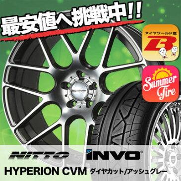 245/35R20 NITTO ニットー INVO インヴォ HYPERION CVM ハイペリオン CVM サマータイヤホイール4本セット