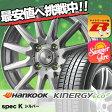 155/65R14 75T HANKOOK ハンコック KINERGY ECO 2 K435 キナジー エコツー K435 spec K スペックK サマータイヤホイール4本セット