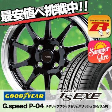 185/60R14 82H Goodyear グッドイヤー LS EXE LS エグゼ G.speed P-04 ジースピード P-04 サマータイヤホイール4本セット