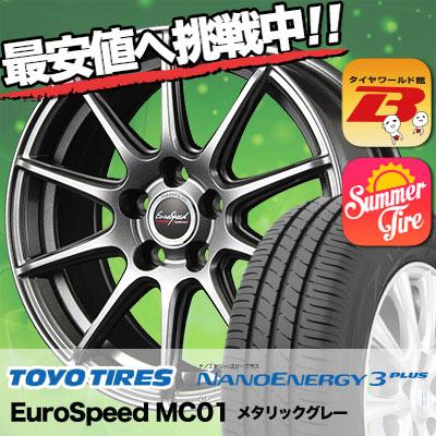 K295 Fit 99-03 Dodge Ram 1500//2500//3500 VAN 3.9//5.2//5.9L Front L /& R Motor Mount