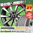 155/65R14 75S BRIDGESTONE ブリヂストン NEXTRY ネクストリー Euro Speed G10 ユーロスピード G10 サマータイヤホイール4本セット