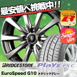 155/65R14 75H BRIDGESTONE ブリヂストン Playz PX-C プレイズ PX-C Euro Speed G10 ユーロスピード G10 サマータイヤホイール4本セット