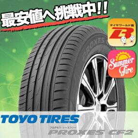 225/50R17トーヨー(TOYO)PROXESCF2夏サマータイヤ単品1本価格《2本以上ご購入で送料無料》