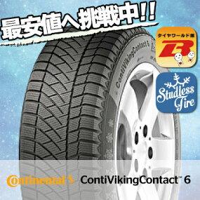 235/40R1895TXLCONTINENTALコンチネンタルContiVikingContact6コンチバイキングコンタクト6冬スタッドレスタイヤ単品1本価格《2本以上ご購入で送料無料》