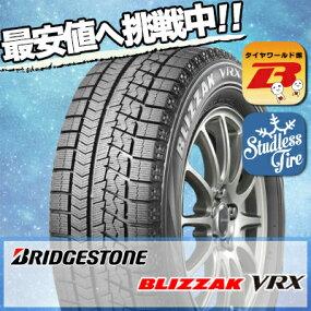 185/60R14ブリヂストン(BRIDGESTONE)ブリザック(BLIZZAK)VRXスタッドレスタイヤ単品1本価格《2本以上ご購入で送料無料》