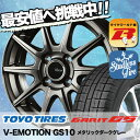 185/70R14 88Q TOYO TIRES トーヨータ...