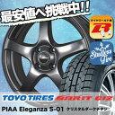 175/60R15 TOYO TIRES トーヨータイヤ O...