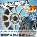 195/65R16 TOYO TIRES トーヨータイヤ O...