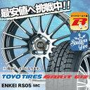 205/50R16 TOYO TIRES トーヨータイヤ O...