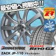 『2015〜2016年製』ブリザック Revo GZ 165/55R15 75Q ザック JP110 ブラックシルバー スタッドレスタイヤ ホイール 4本 セット