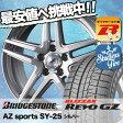205/70R15 96Q BRIDGESTONE ブリヂストン BLIZZAK REVO GZ ブリザック レボ GZ AZ sports SY-25 エーゼットスポーツ SY-25 スタッドレスタイヤホイール4本セット
