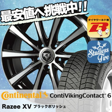 215/55R16 CONTINENTAL コンチネンタル ContiVikingContact6 コンチバイキングコンタクト6 Razee XV レイジー XV スタッドレスタイヤホイール4本セット