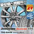 『2015〜2016年製』ブリザック VRX 165/55R15 75Q TRG バーン フラッシュグレイ スタッドレスタイヤホイール 4本 セット