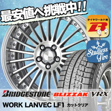245/40R20 BRIDGESTONE ブリヂストン BLIZZAK VRX ブリザック VRX WORK LANVEC LF1 ワーク ランベック エルエフワン スタッドレスタイヤホイール4本セット