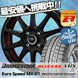 185/60R15 84Q BRIDGESTONE ブリヂストン BLIZZAK VRX ブリザック VRX Euro Speed MX-01 ユーロスピード MX-01 スタッドレスタイヤホイール4本セット