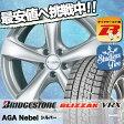 225/55R16 95Q BRIDGESTONE ブリヂストン BLIZZAK VRX ブリザック VRX AGA Nebel AGA ネーベル スタッドレスタイヤホイール4本セット【 for VOLVO 】