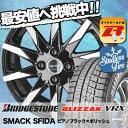 ブリザック VRX 185/60R14 82Q スマック ス...