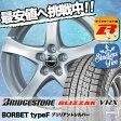 215/55R16 93Q BRIDGESTONE ブリヂストン BLIZZAK VRX ブリザック VRX BORBET typeF ボルベット タイプF スタッドレスタイヤホイール4本セット【 for SAAB 】