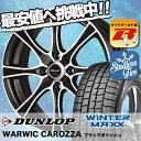 205/50R16 DUNLOP ダンロップ WINTER MAXX 01 WM01 ウインターマッ...