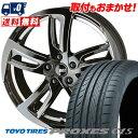 235/40R18 95W TOYO TIRES トーヨー タイヤ P...