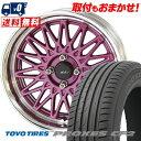 195/45R16 84V TOYO TIRES トーヨー タイヤ PROXES CF2 プロクセス CF2 SHALLEN OLD SCHOOL STYLE MESH シャレン オールドスクールスタイル メッシュ サマータイヤホイール4本セット
