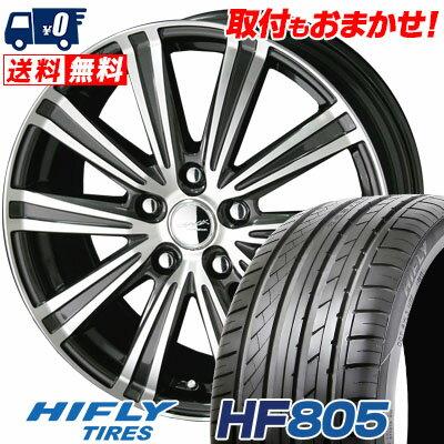 タイヤ・ホイール, サマータイヤ・ホイールセット 20555R16 94W XL HIFLY HF805 HF805 SMACK SPARROW 4