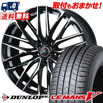 タイヤ・ホイール, サマータイヤ・ホイールセット 21560R16 95H DUNLOP LE MANS 5 LM5 V() 5 WEDS LEONIS SK SK 4