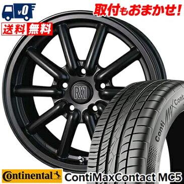 215/55R16 CONTINENTAL コンチネンタル ContiMaxContact MC5 コンチマックスコンタクト MC5 ALGERNON Fenice RX1 アルジェノン フェニーチェ RX1 サマータイヤホイール4本セット