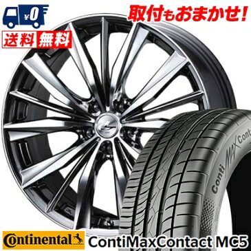 235/55R18 CONTINENTAL コンチネンタル ContiMaxContact MC5 コンチマックスコンタクト MC5 weds LEONIS VX ウエッズ レオニス VX サマータイヤホイール4本セット