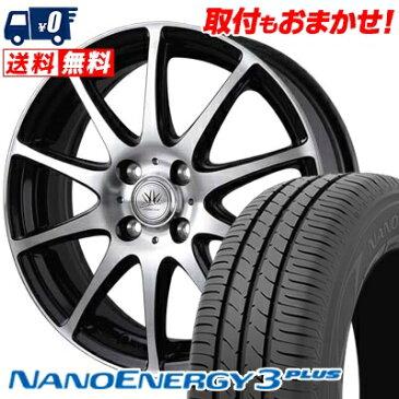185/70R14 88S TOYO TIRES トーヨー タイヤ NANOENERGY3 PLUS ナノエナジー3 プラス BADX LOXARNY SPORT RS-10 バドックス ロクサーニ スポーツ RS-10 サマータイヤホイール4本セット