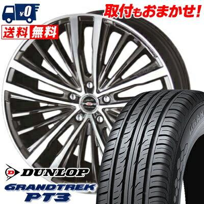 タイヤ・ホイール, サマータイヤ・ホイールセット 22555R18 98V DUNLOP GRANDTREK PT3 PT3 SHALLEN XR-75 MONOBLOCK XR75 4