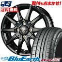 155/65R14 75H YOKOHAMA ヨコハマ BLUE EARTH RV02 CK ブルー...