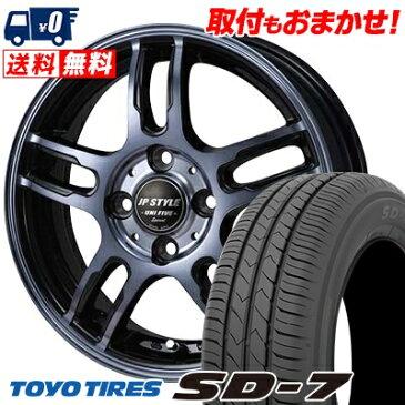 165/70R14 81S TOYO TIRES トーヨー タイヤ SD-7 エスディーセブン JP STYLE Uni Five Special JPスタイル ユニファイブ スペシャル サマータイヤホイール4本セット